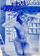 no_21_1956