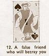 card_12
