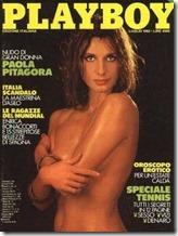 214_Paola Pitagora_004