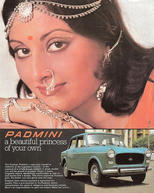 323_Premier Padmini_01
